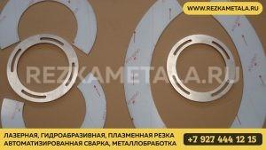 Резка металла в Казани