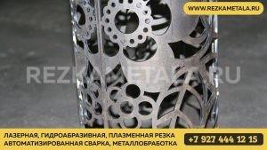 Резка металла в Зеленодольске